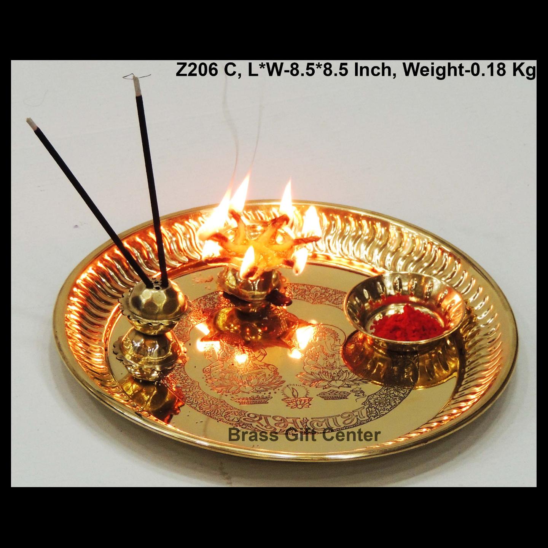 Brass Pooja Thali - 8.5 inch Z206 C