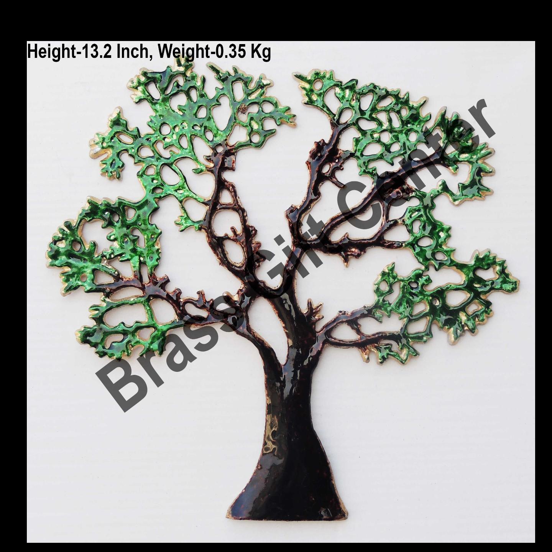 Wall Decorative Aluminium Tree - 13.3 Inch  Z123 B