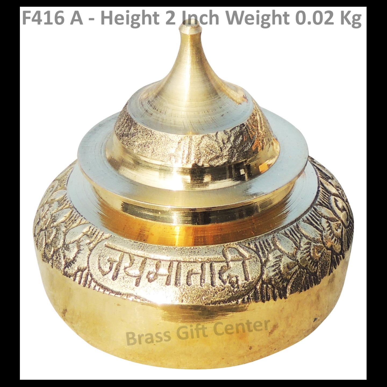 Brass Handicraft Sindoor Dani, Dabbi With Brass Finish - Height 2.5 Inch F416 A