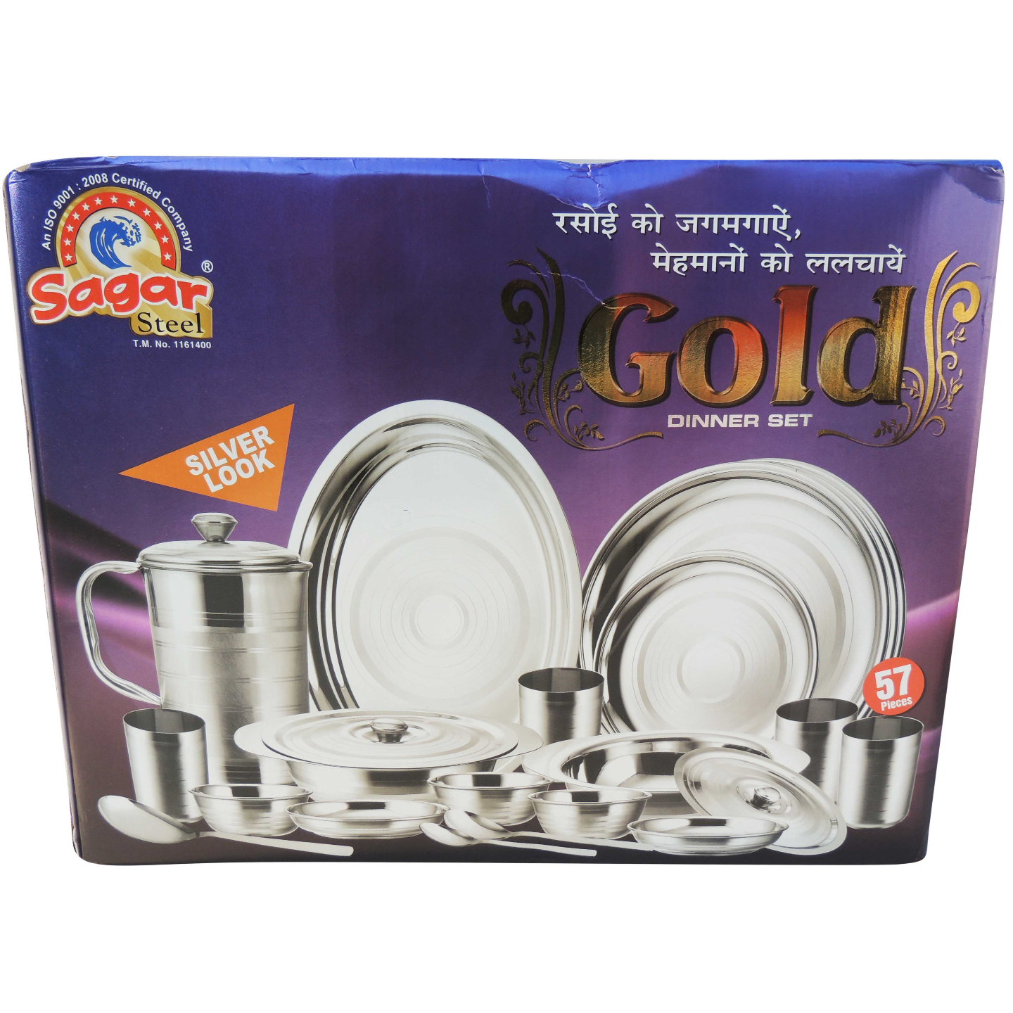 Steel Dinner Set Gold 57 pcs (S063 C)