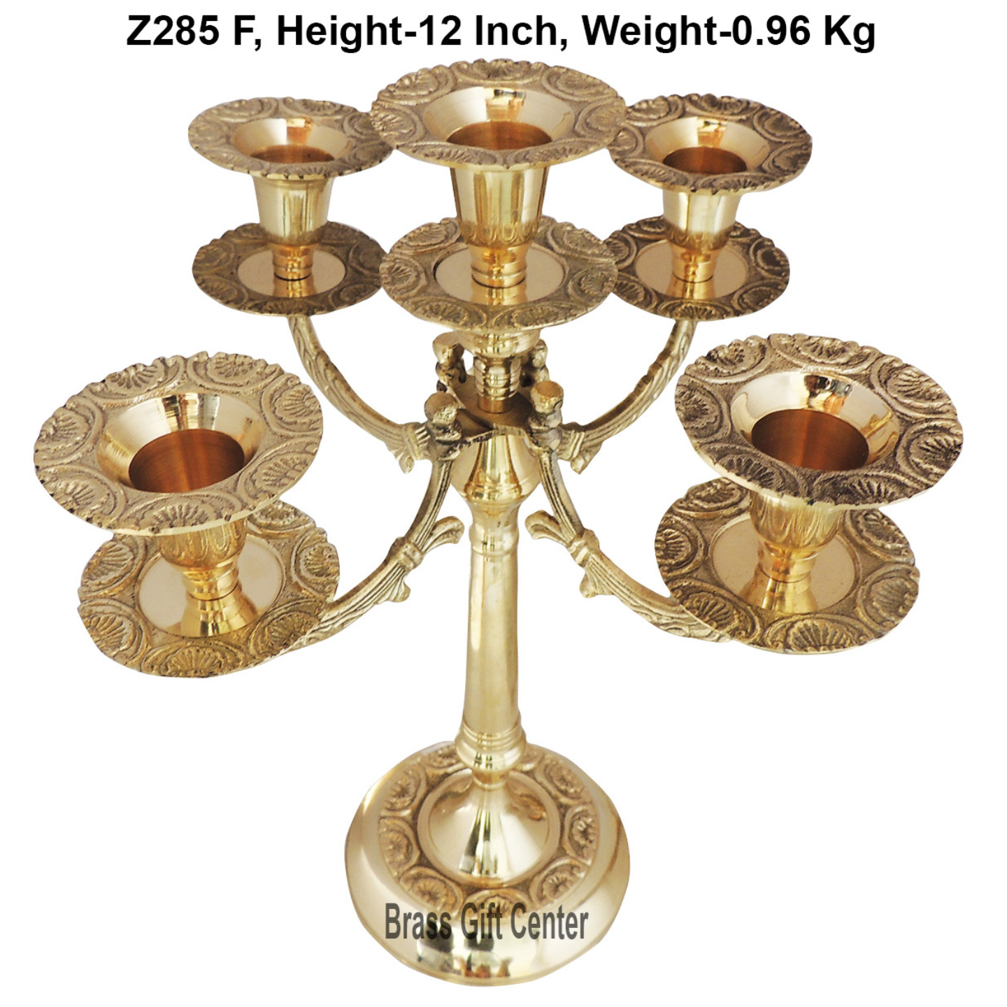 Brass Five Bati Candle Stand - 12 Inch  (Z285 F)