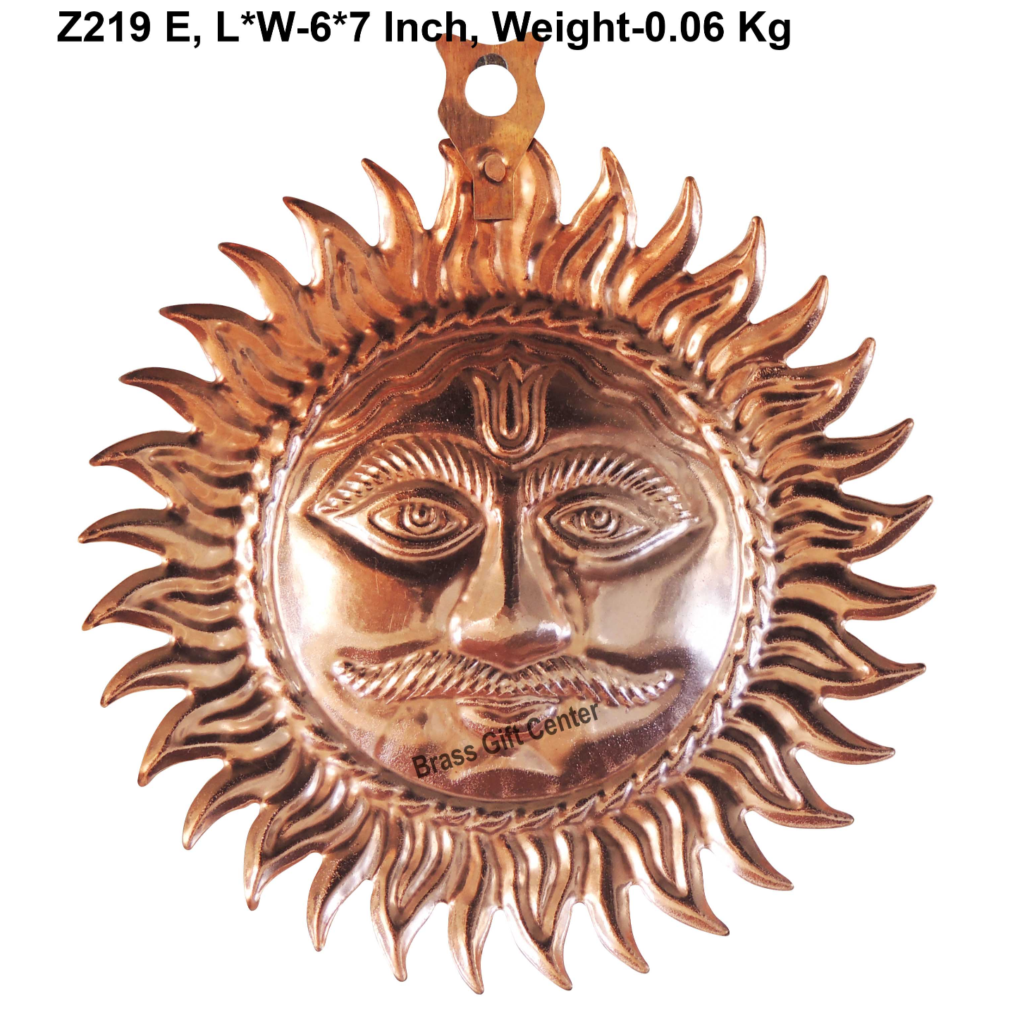 Copper Metal Wall Hanging Sun With Copper Finish - 7 Inch Z219 E