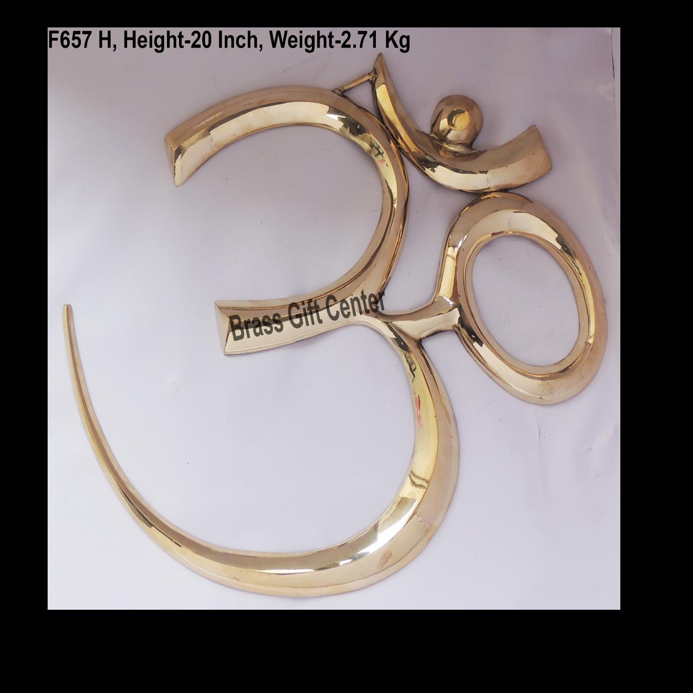 Brass Wall Hanging Om, Showpiece Om, Om Mantra, Brass Handicraft Items, Shiv Ji Om, Brass Idols, brass Wall Hanging Item, Brass Sheet Om, brass Solid Om