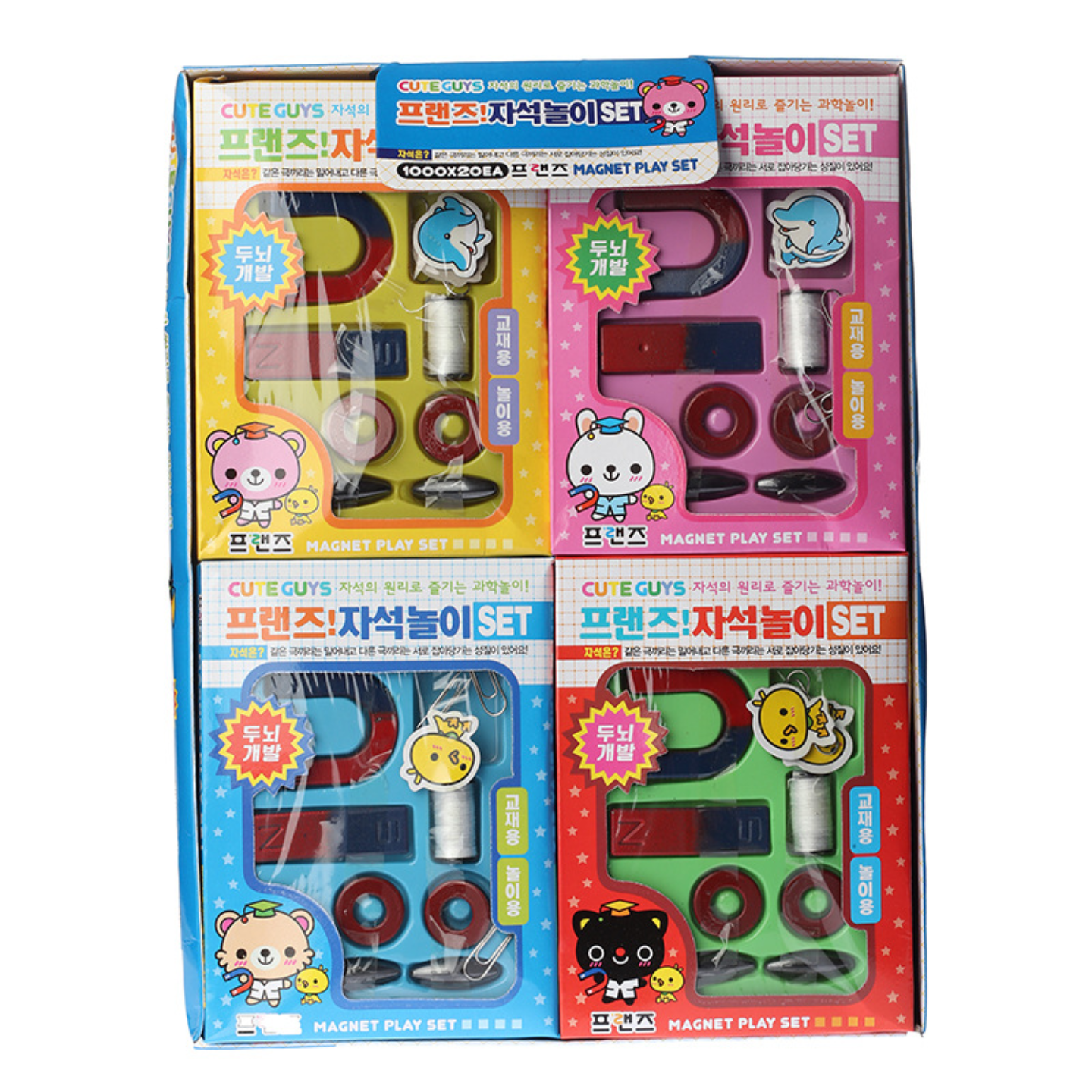 Play N Learn Mini Magnet Set