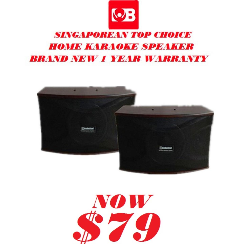 Martin Roland Karaok Speaker MK-652