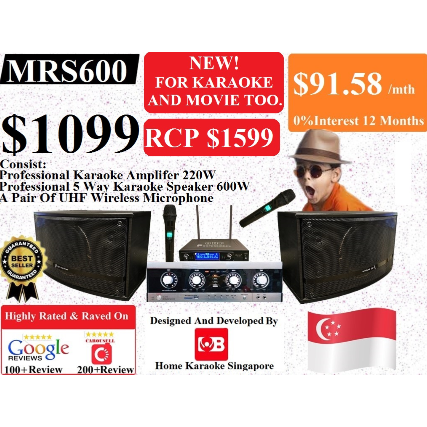 [SG] MB Karaoke MRS600 Professional Home Karaoke System Package