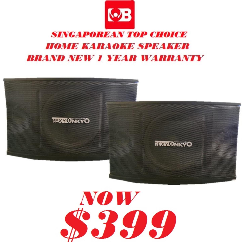Rexy Onkyo Karaoke Speaker CR-450