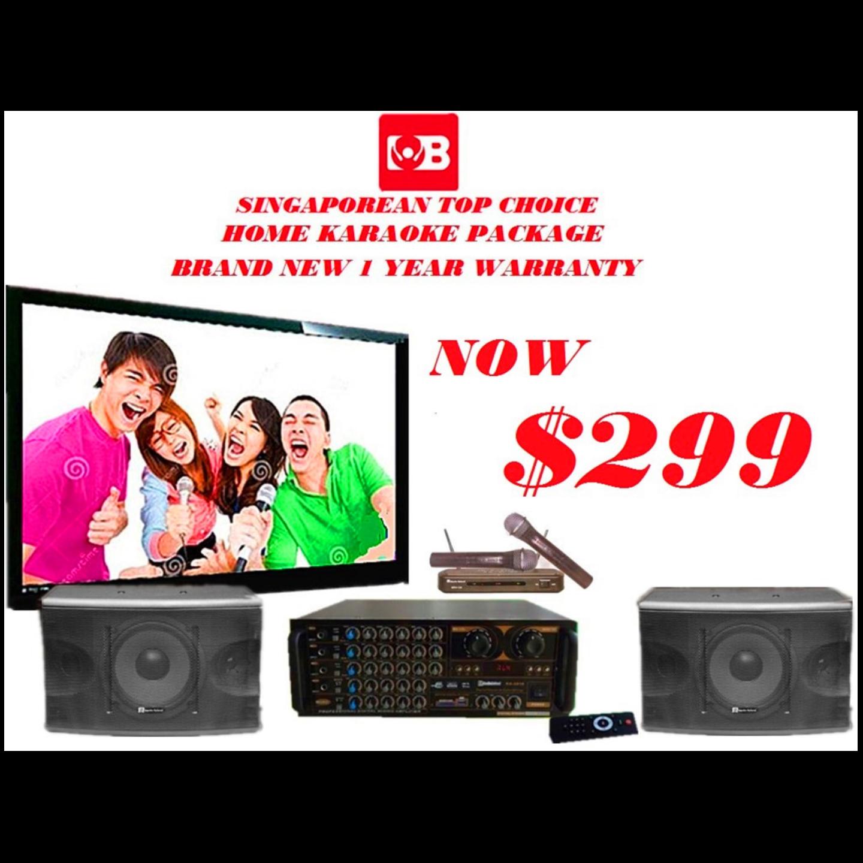 Martin Roland Karaoke Package 6
