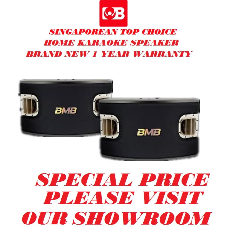 BMB Karaoke Speaker CSV-900
