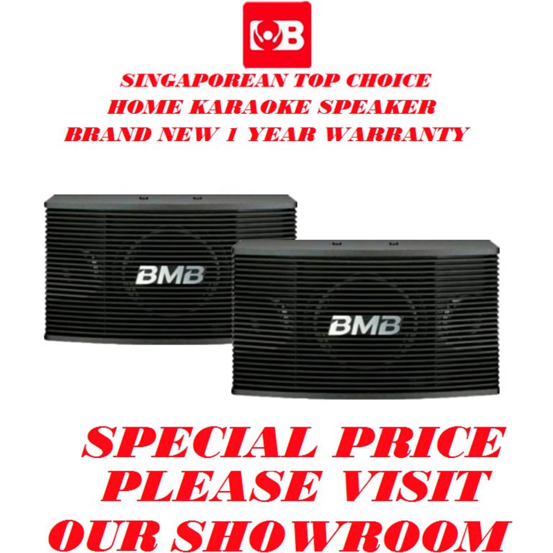 BMB Karaoke Speaker CS-455E