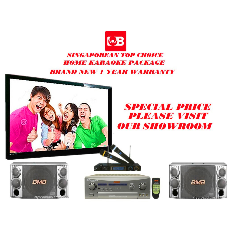 BMB DAX-850SE Karaoke System Package