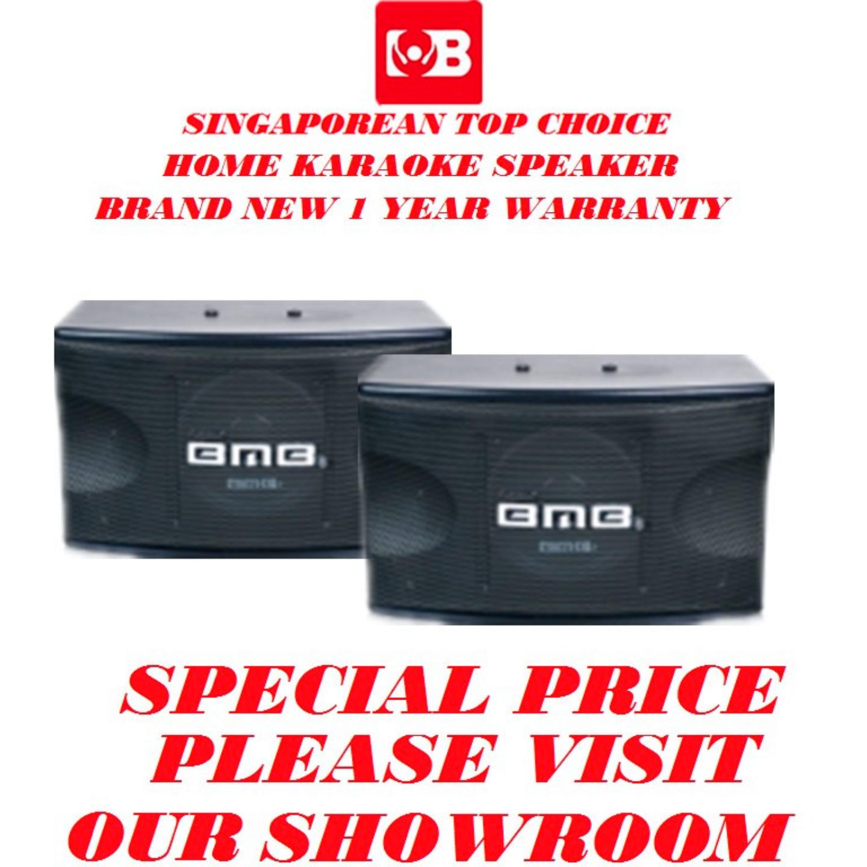 BMB Karaoke Speaker CS-450MK2