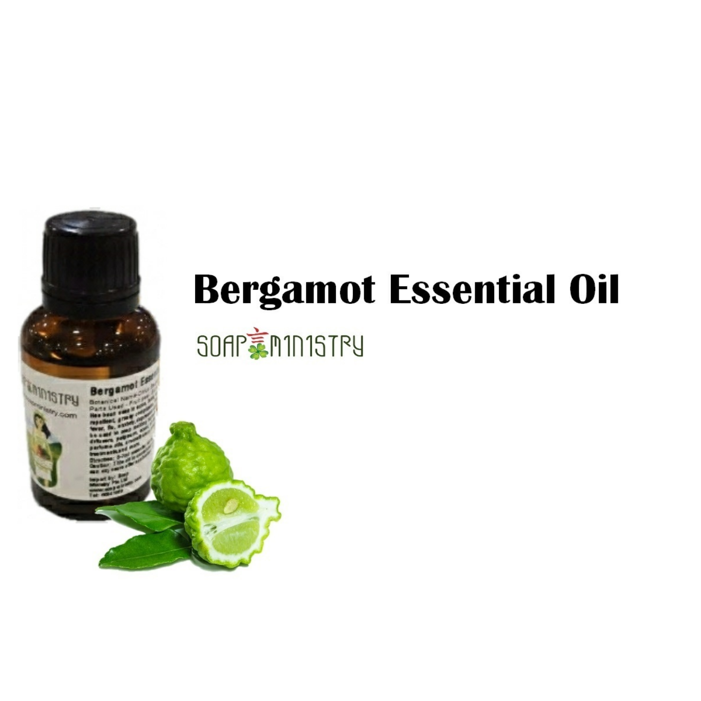 Bergamot Essential Oil 50ml