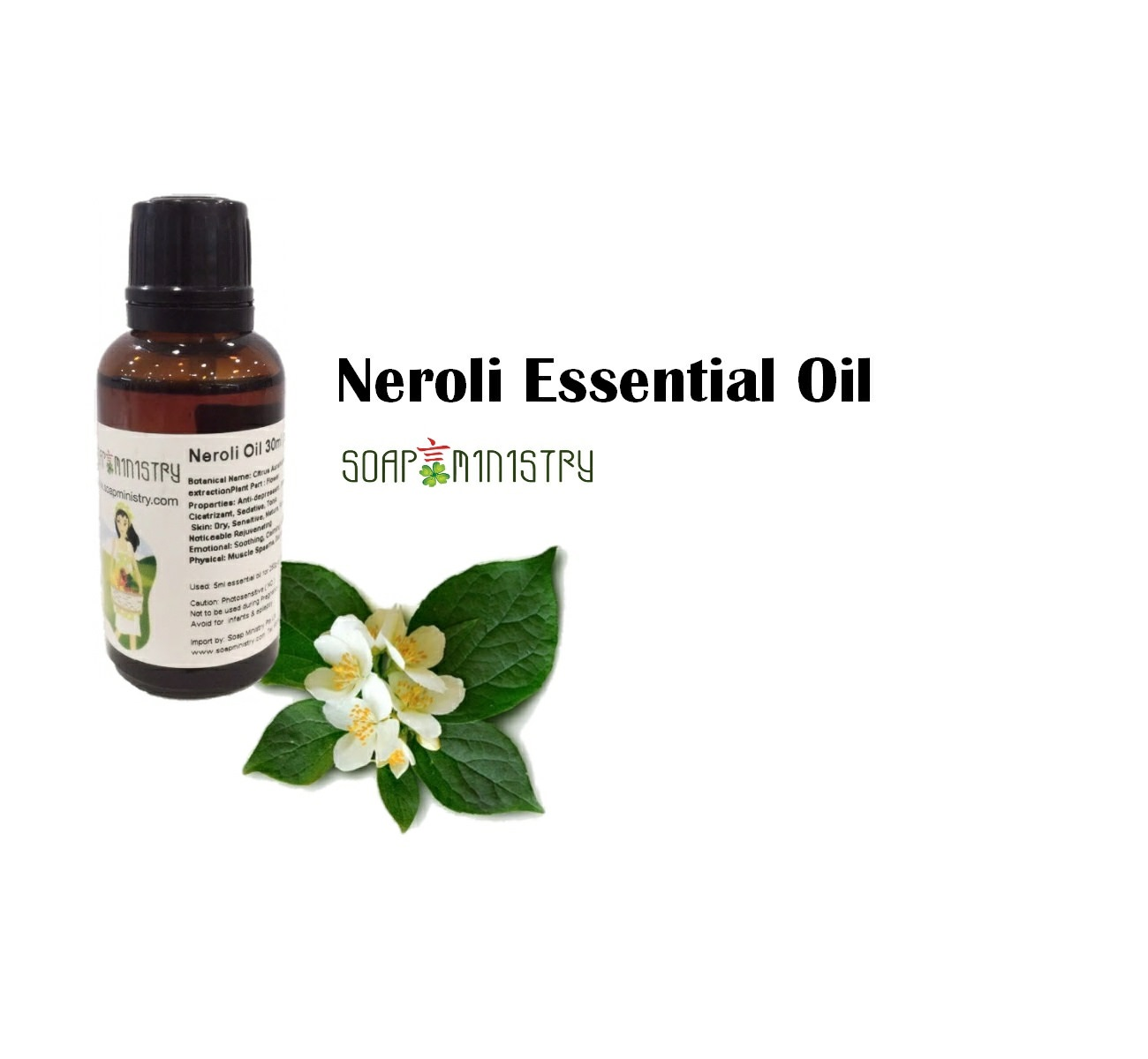 Neroli 100 Essential Oil 500ml