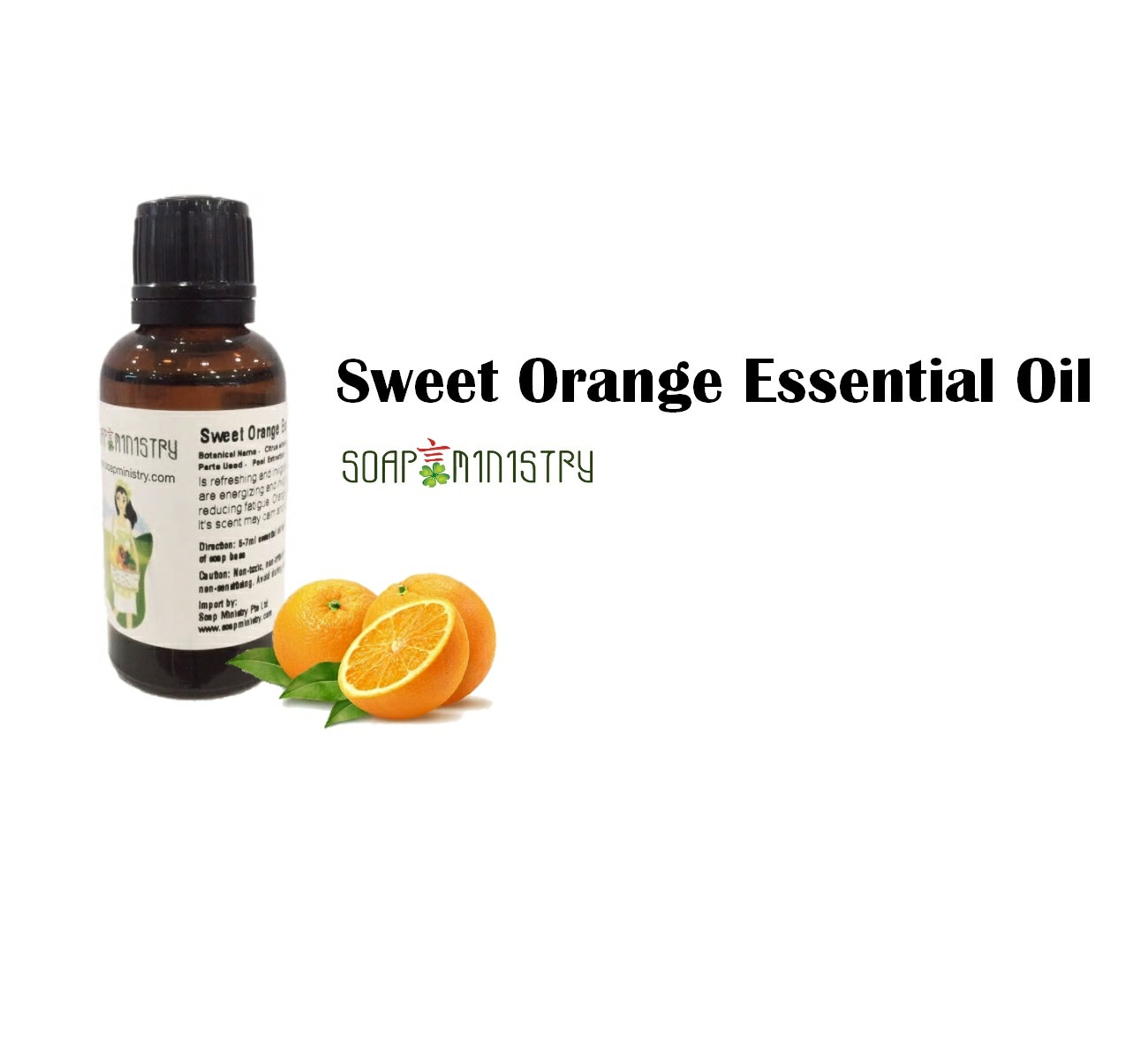 Sweet OrangeEssential Oil 30ml