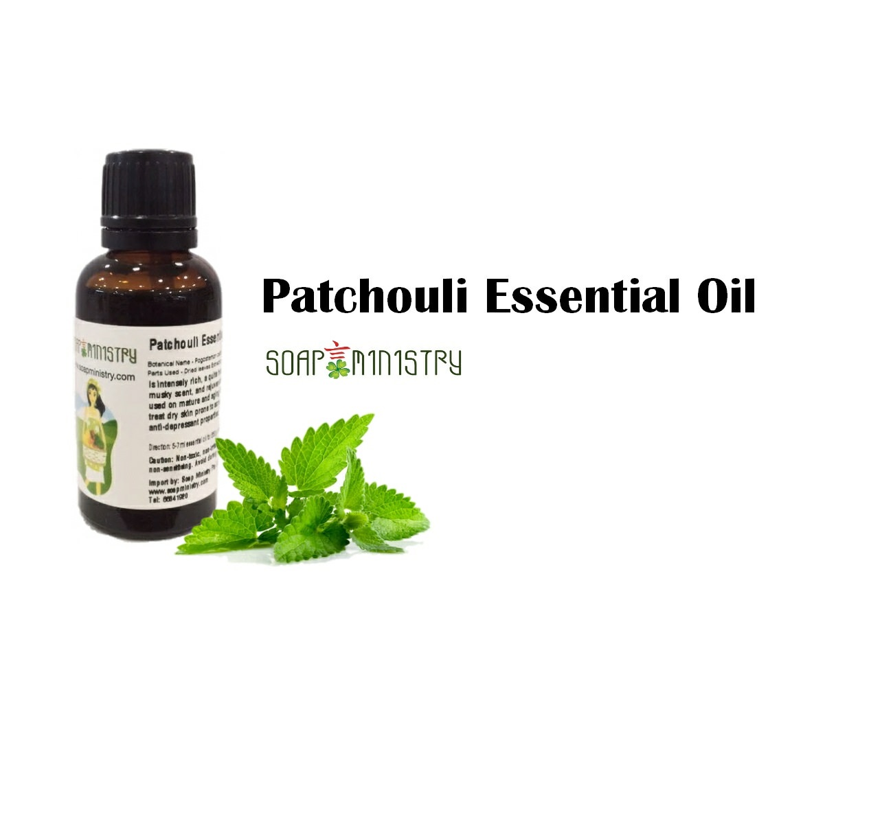 Patchouli Essential Oil 1L