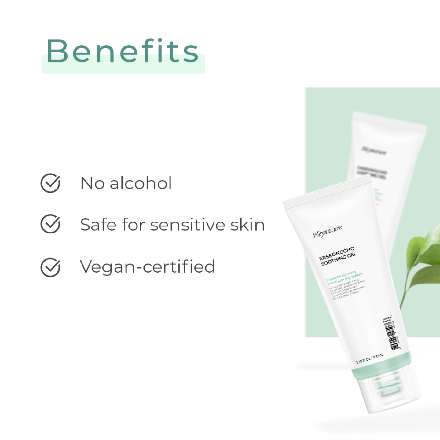 Heynature Erseongcho Soothing Gel