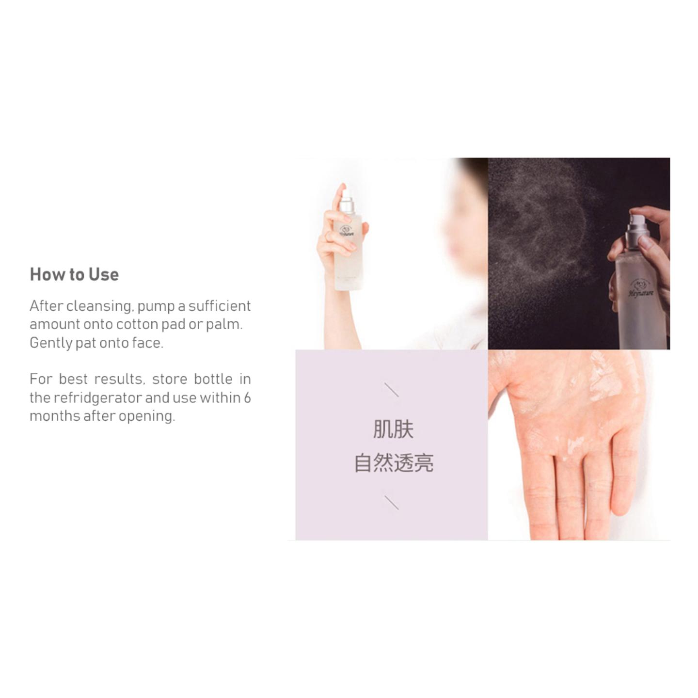 Heynature Erseongcho Toner - 120ml