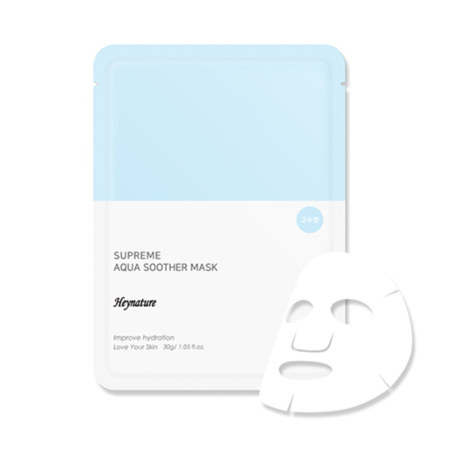 Heynature Supreme Aqua Soother Mask - 30g