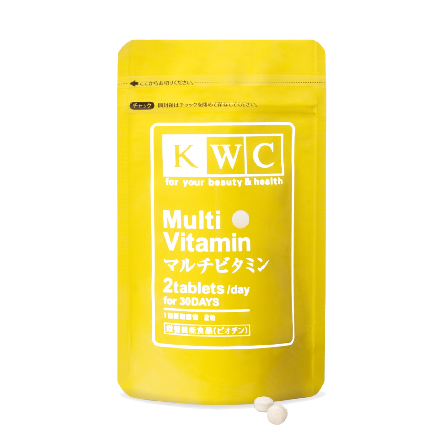 KWC Multi-Vitamin - 60 tablets