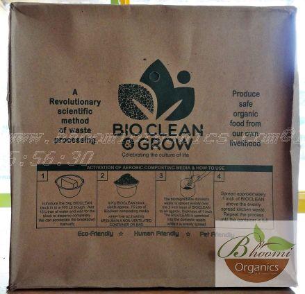 Cocopeat bioclean brick 5kg