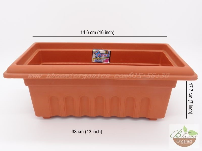 Rectangle Terracotta Plastic pot (14 inch)