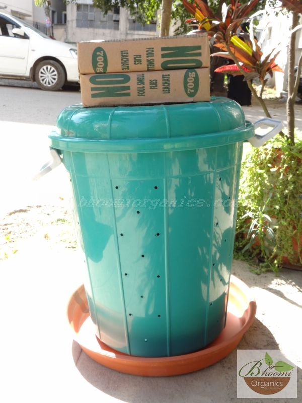 Aerobic composter bin 30ltr set (Only Bangalore delivery)