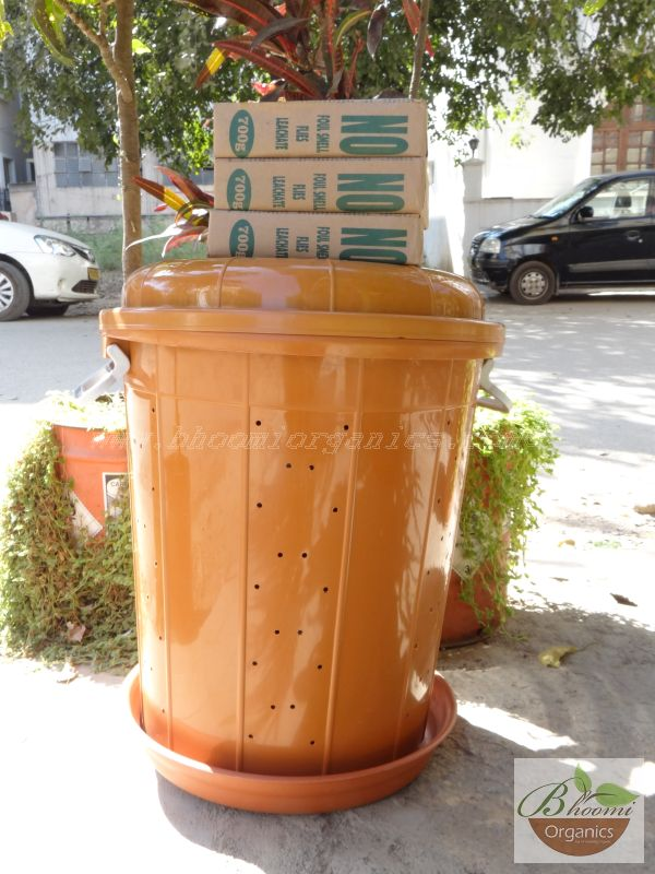 Aerobic composter bin 50ltr set (Only Bangalore delivery)