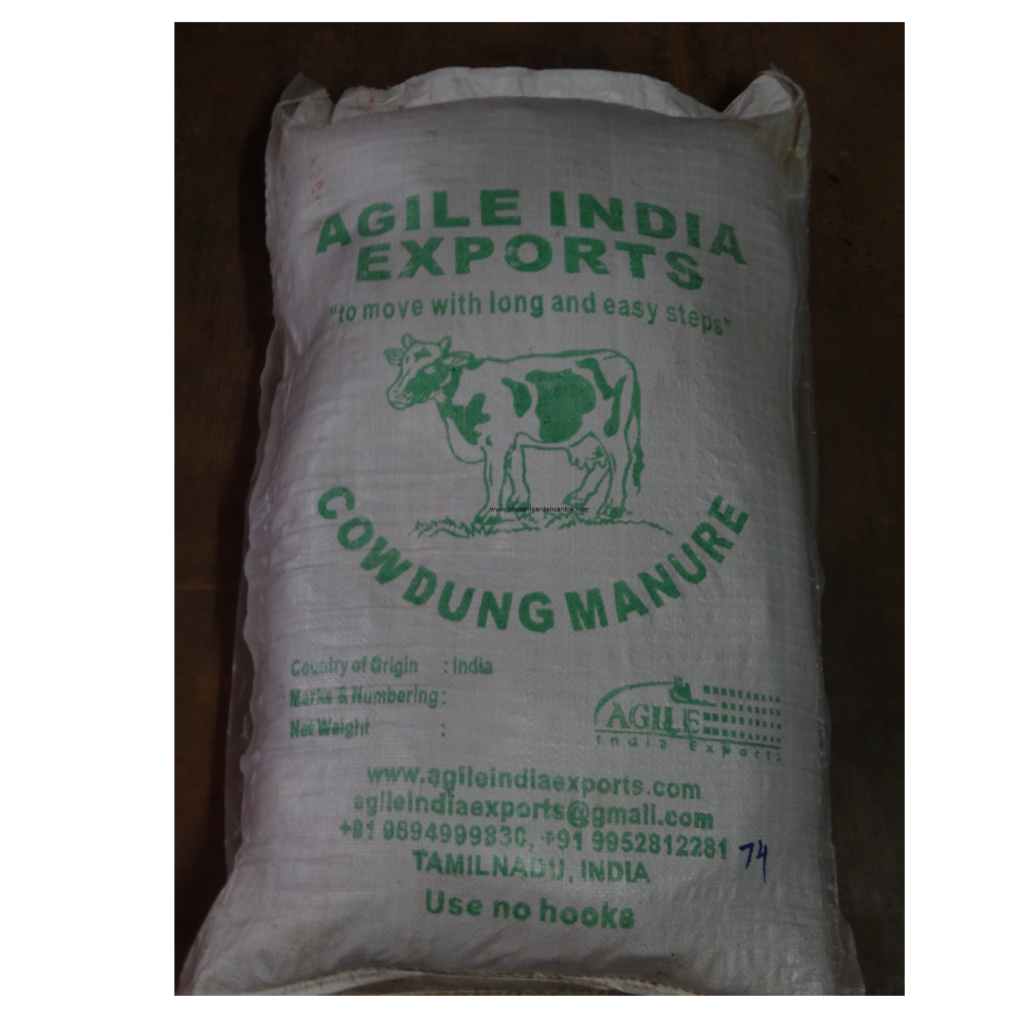 Cow dung manure 25KG