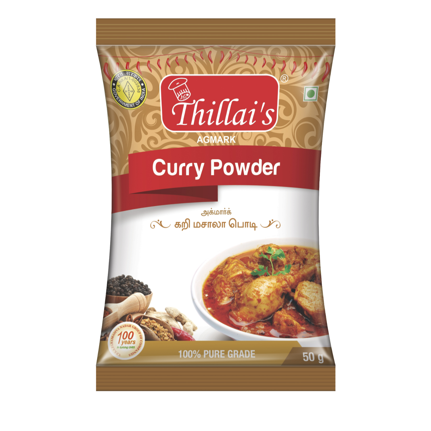 Curry Powder From Thillais