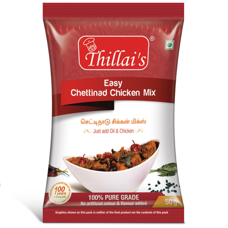 Thillais Chettinadu Chicken Mix