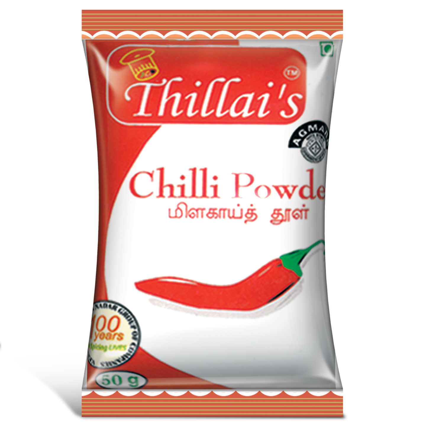 Chiili Powder from Thillais-50g