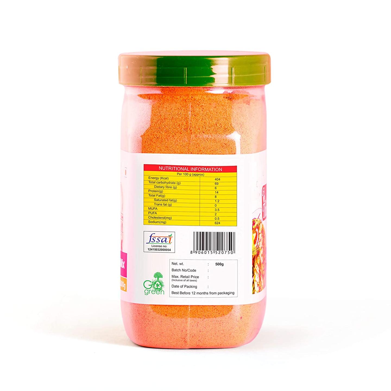 Thillais Grill Chicken Mix-500g