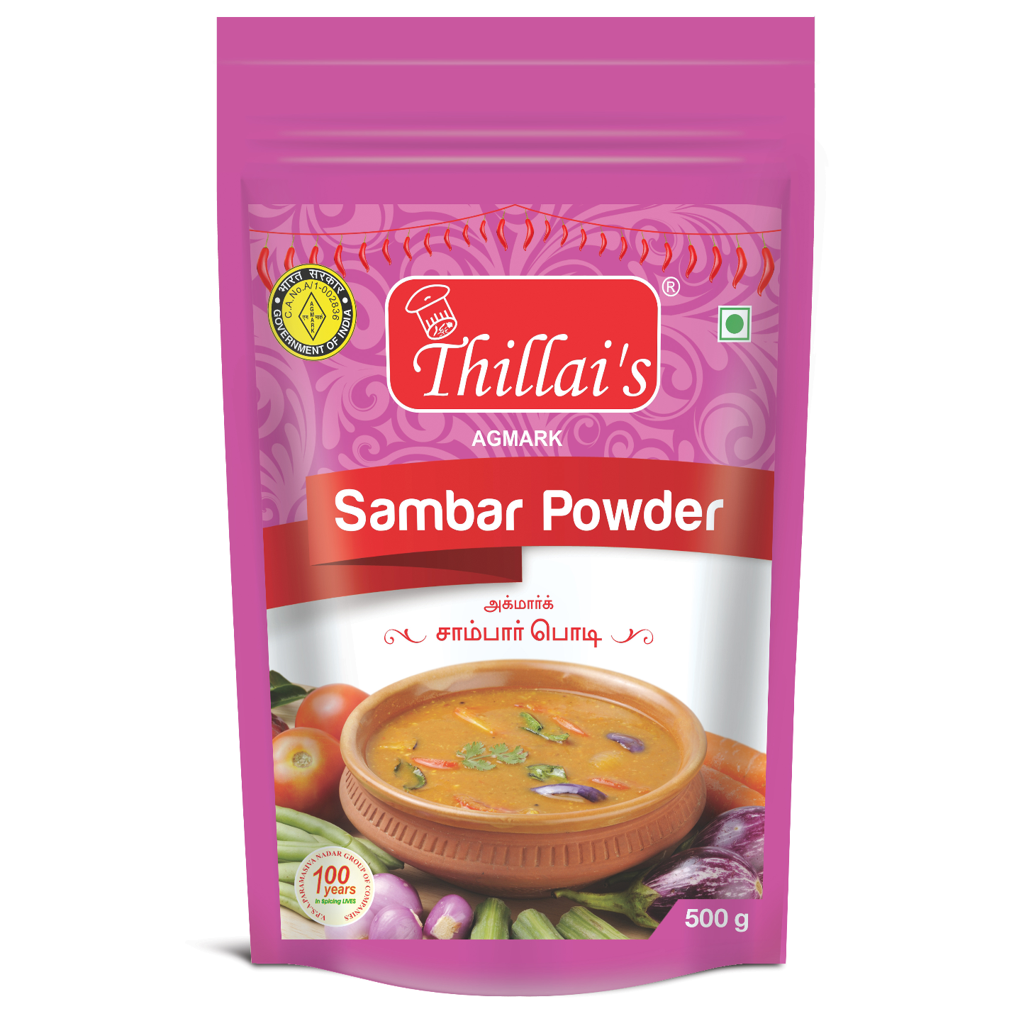 Thillais Sambar Powder-500g