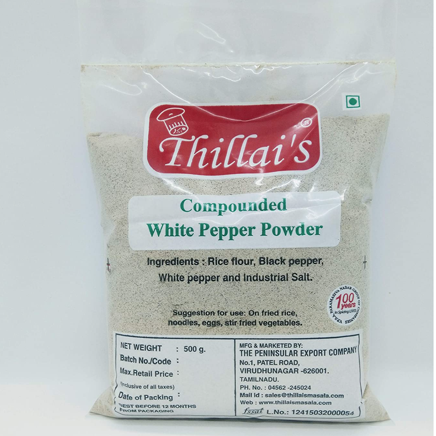 Thillais Compound white pepper-500g