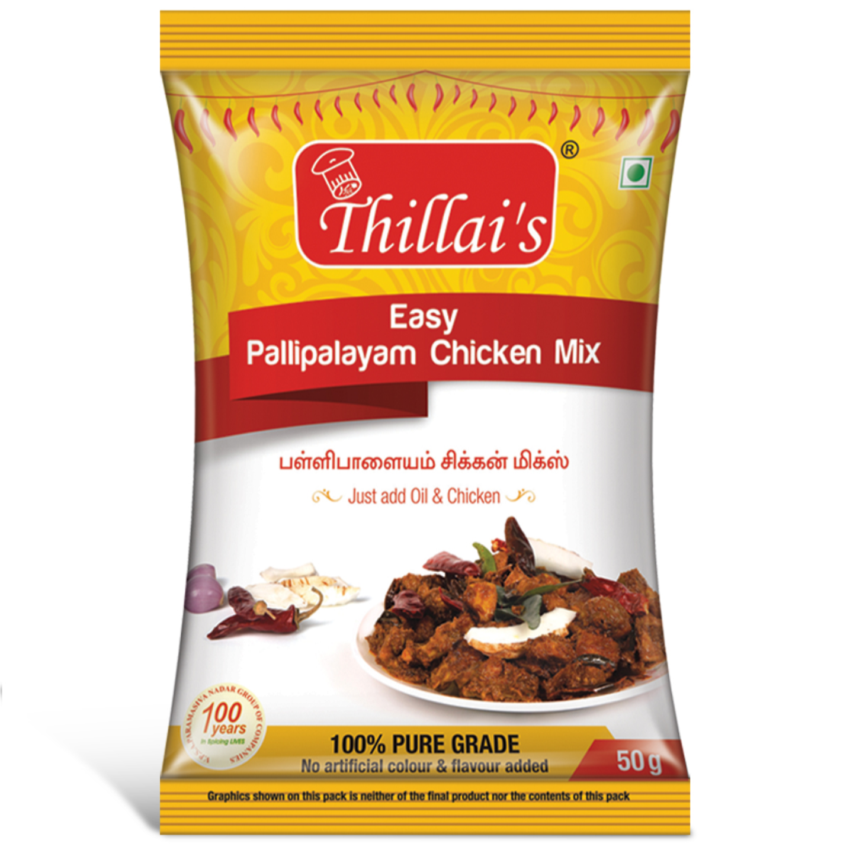 Thillais Instant Masala Combo-Easy virudhunagar Salna Mix,Easy Biryani mix,Easy Chettinad Chicken Mix,Easy pallipalayam Chicken Mix,Easy Marina Fish Roast Mix, Easy Madras Fish Masala.96