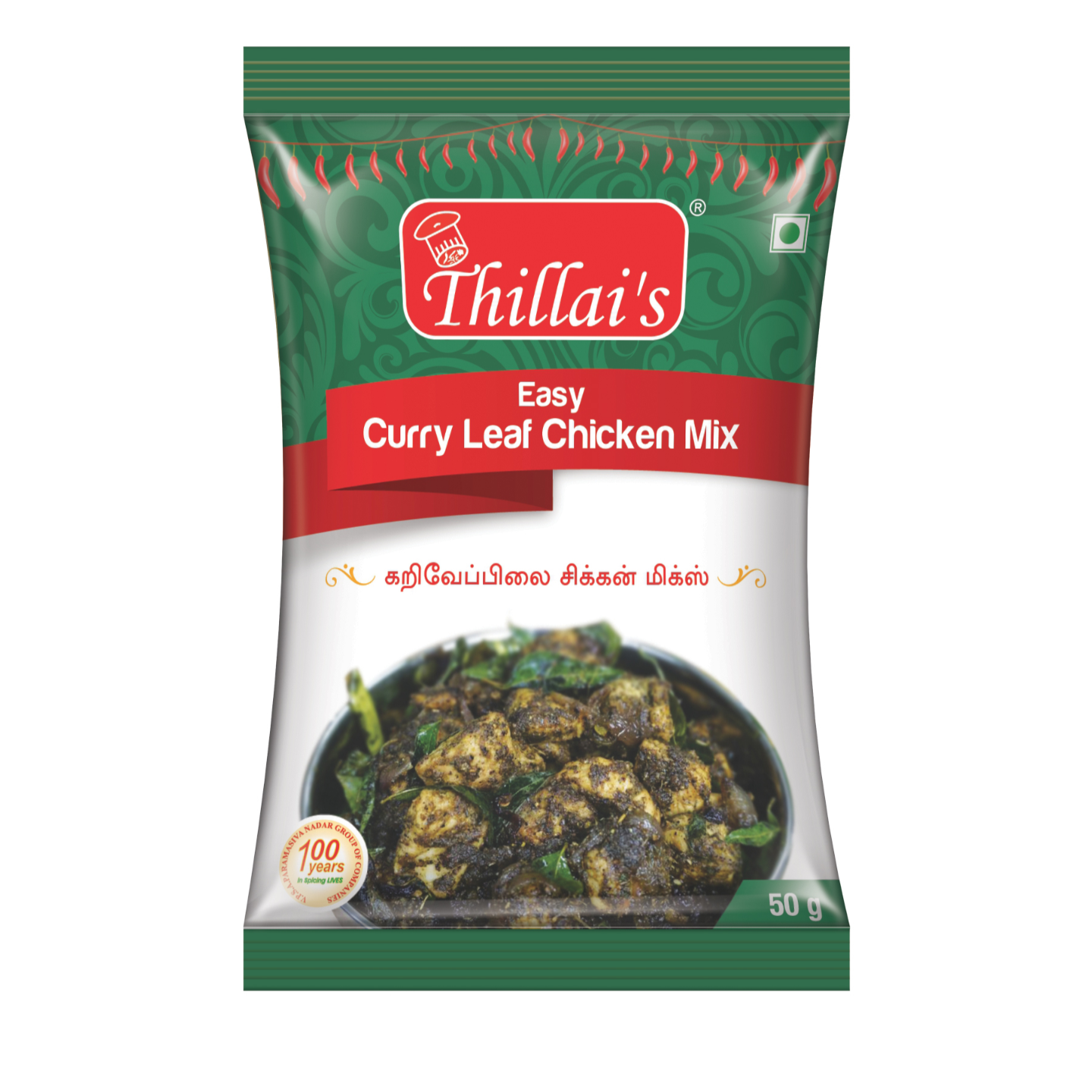 Thillais Curry Leaf chicken Mix