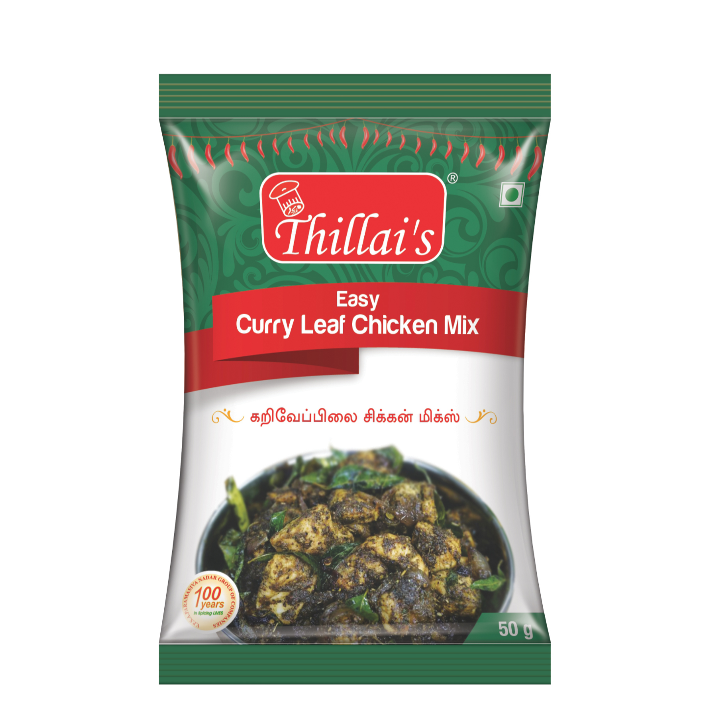 Easy Curry Leaf Chicken Mix