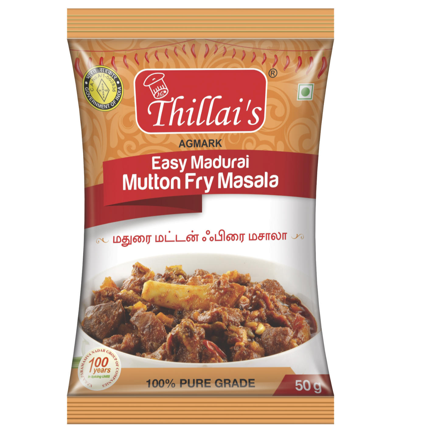 Thillais Easy Madurai Mutton Fry Masala