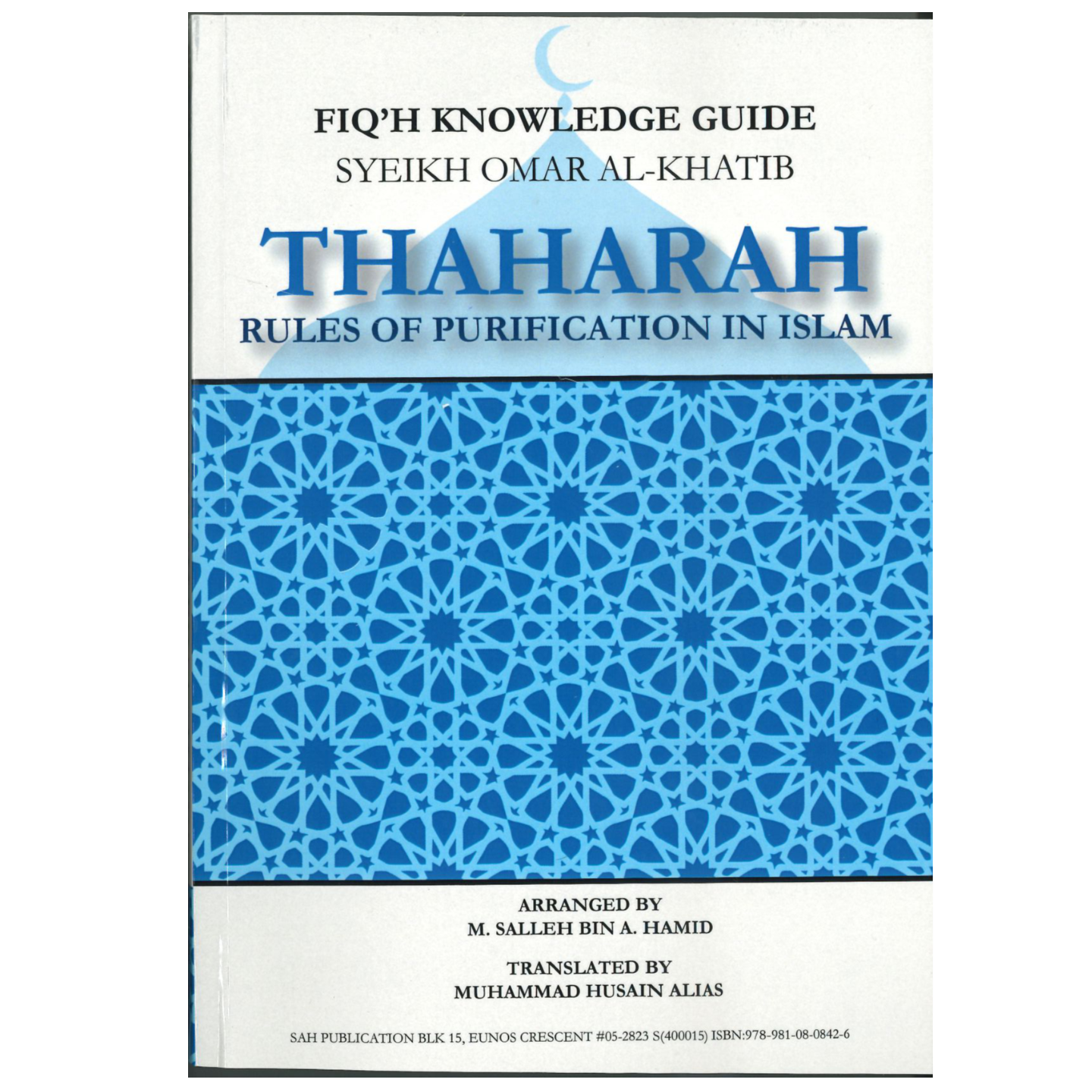 Thaharah - Rules Of Purification In Islam (English)