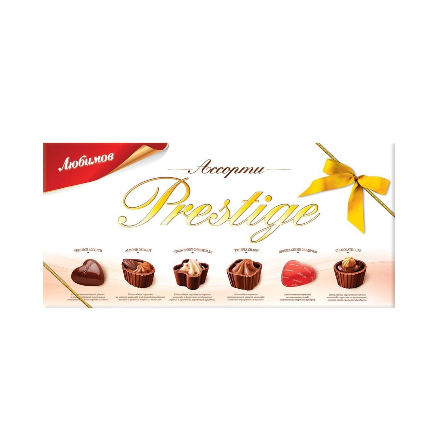 Prestige Various Chocolate Shapes With Nuts Filling