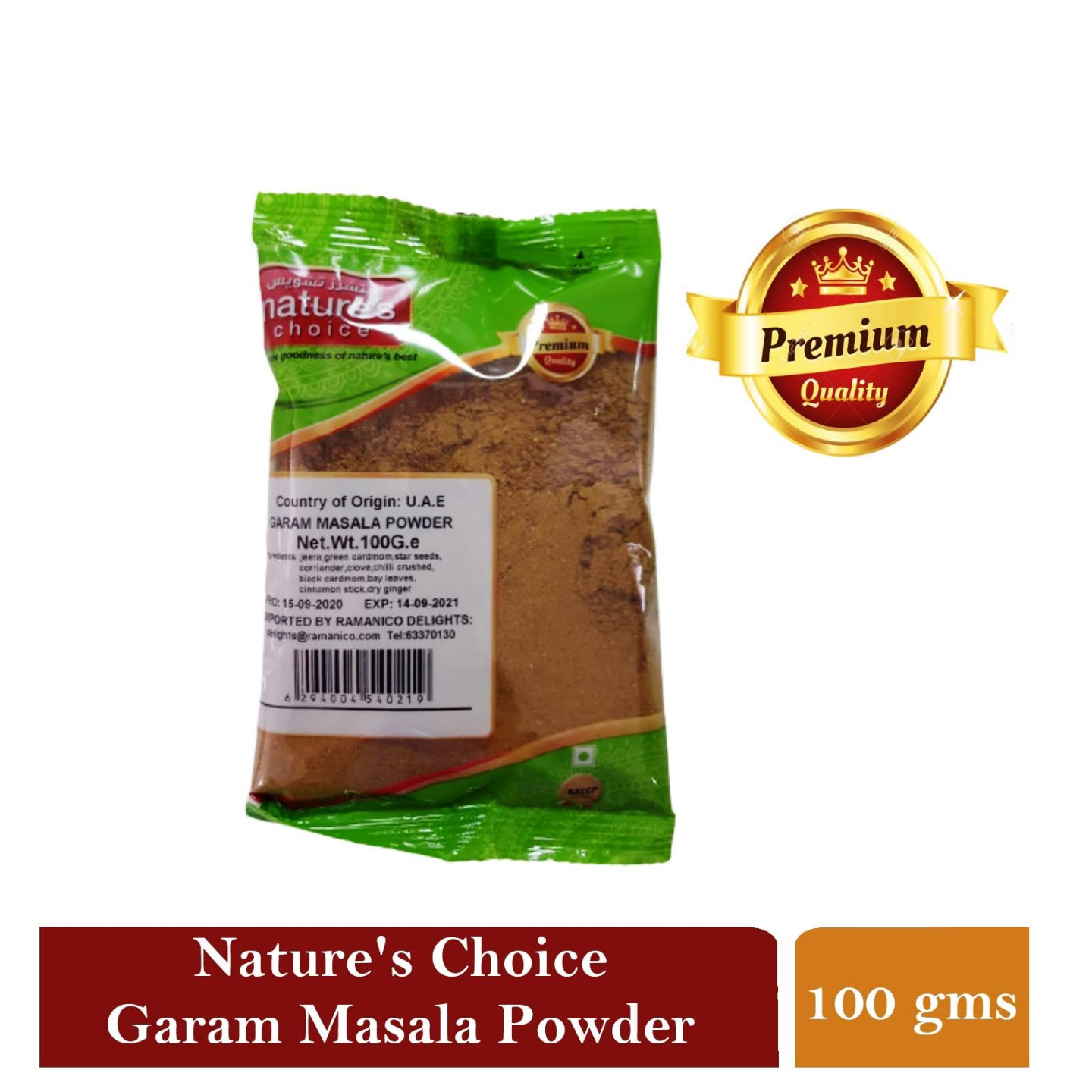 NATURES CHOICE PREMIUM QUALITY GARAM MASALA POWDER 100GM