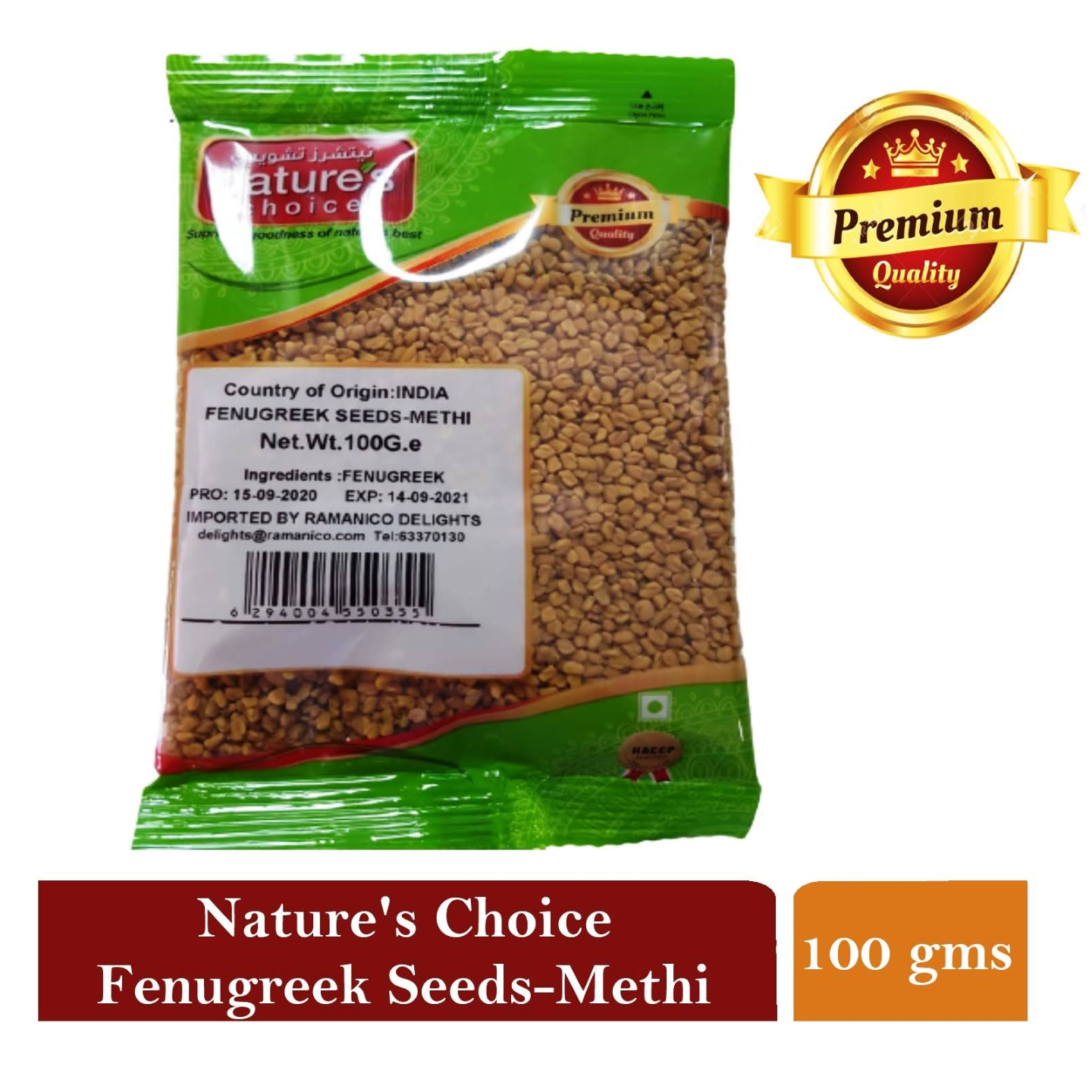 NATURES CHOICE PREMIUM QUALITY FENUGREEK SEEDS METHI 100G