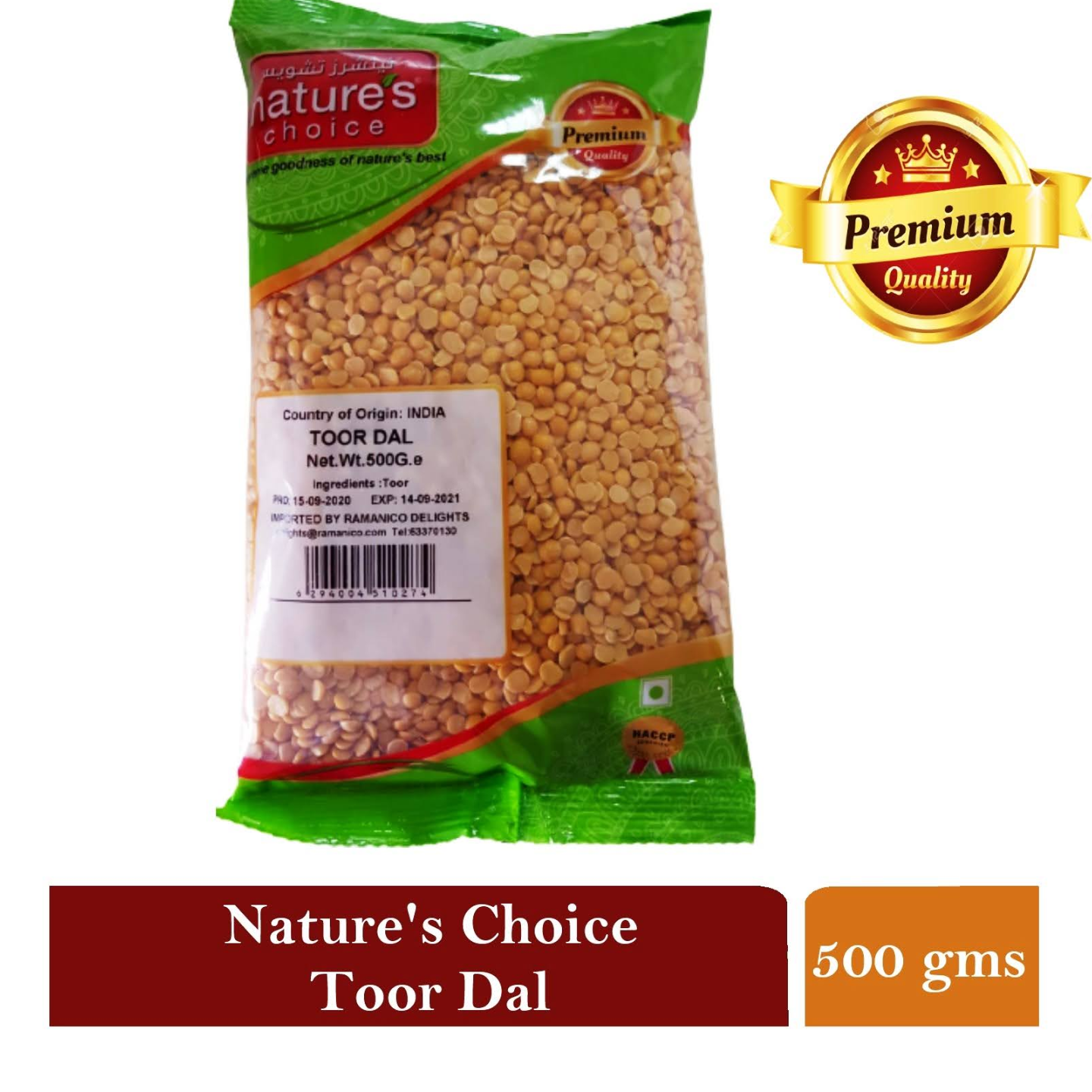 NATURE'S CHOICE PREMIUM QUALITY TOOR DAL 500G