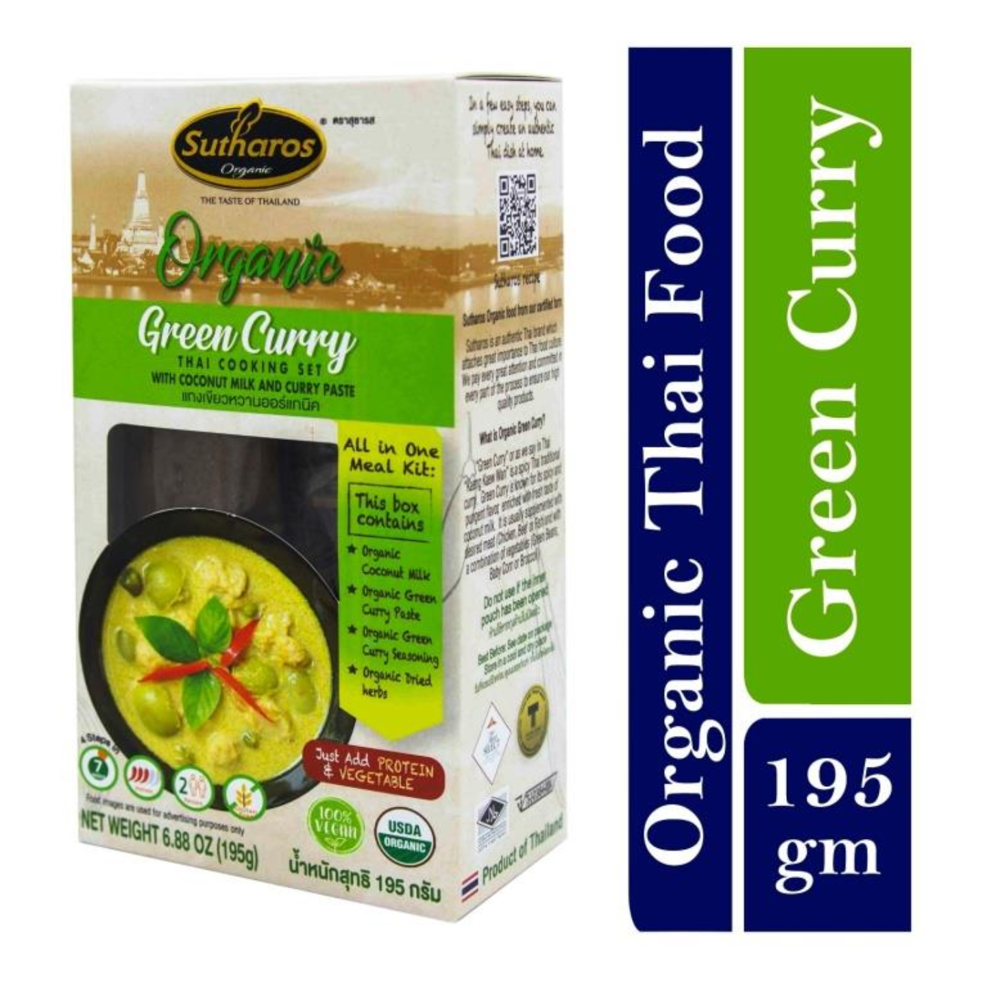 Sutharos Organic Thai Green Curry 1 x 195gm