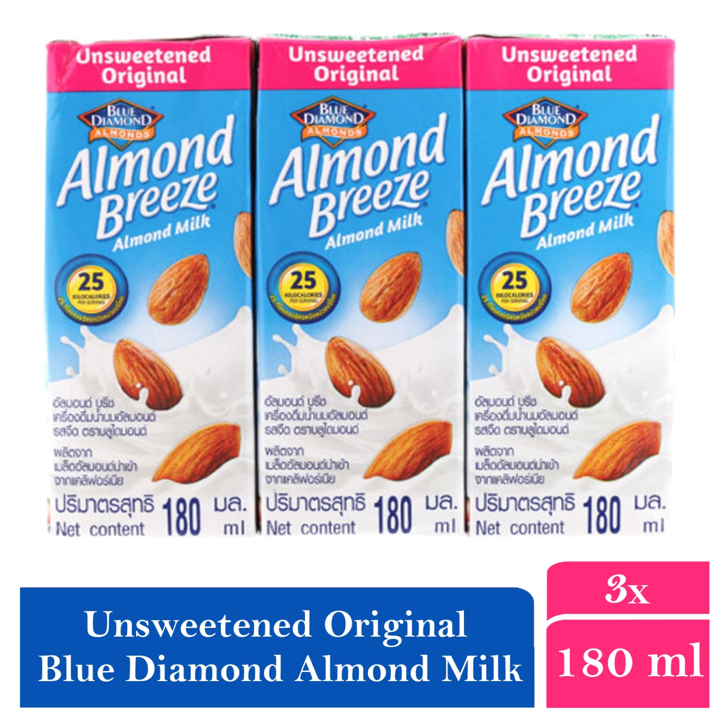 Blue Diamond Unsweetened Original Almond Breeze Almond Milk 3 X 180ml