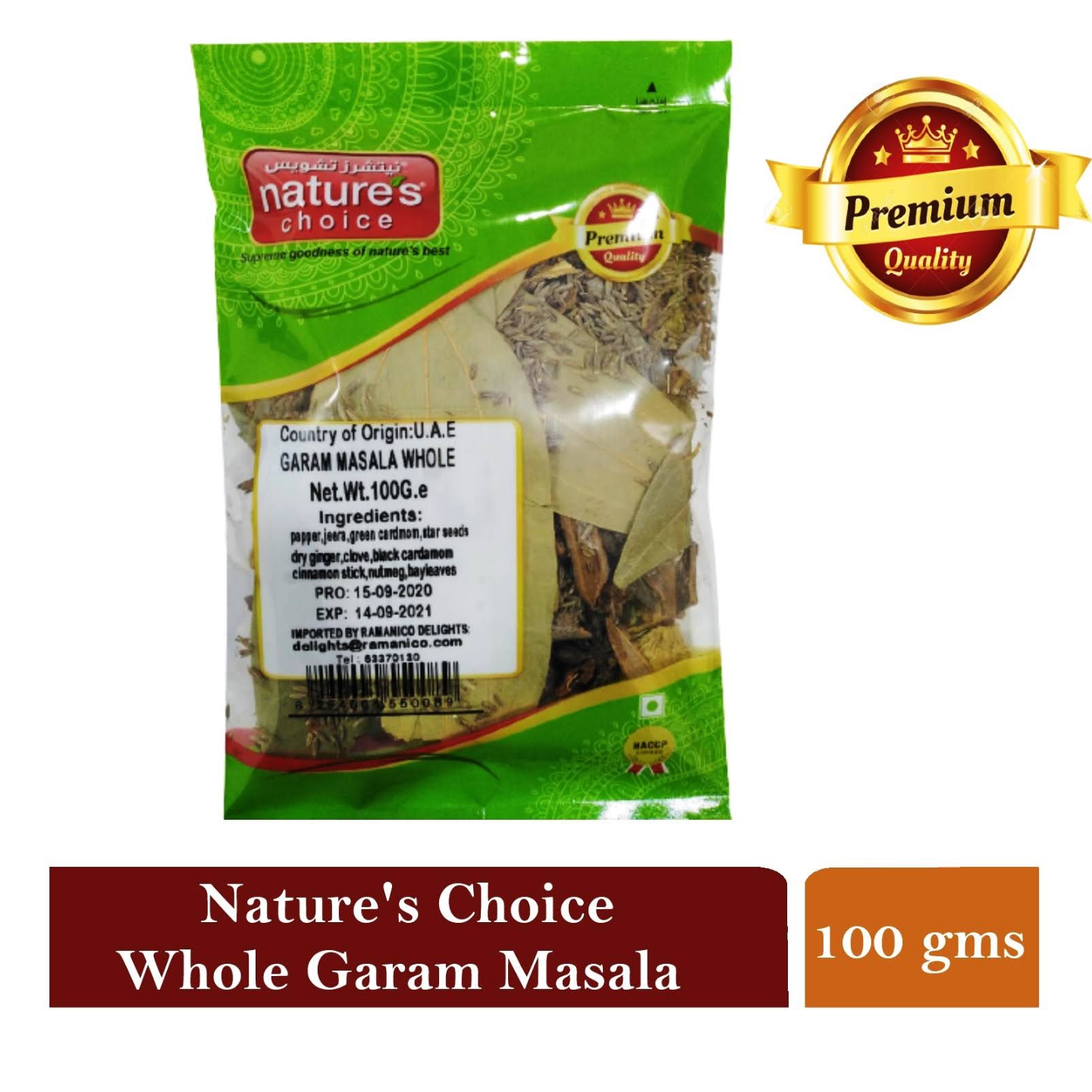 NATURE'S CHOICE PREMIUM QUALITY WHOLE GARAM MASALA 100G