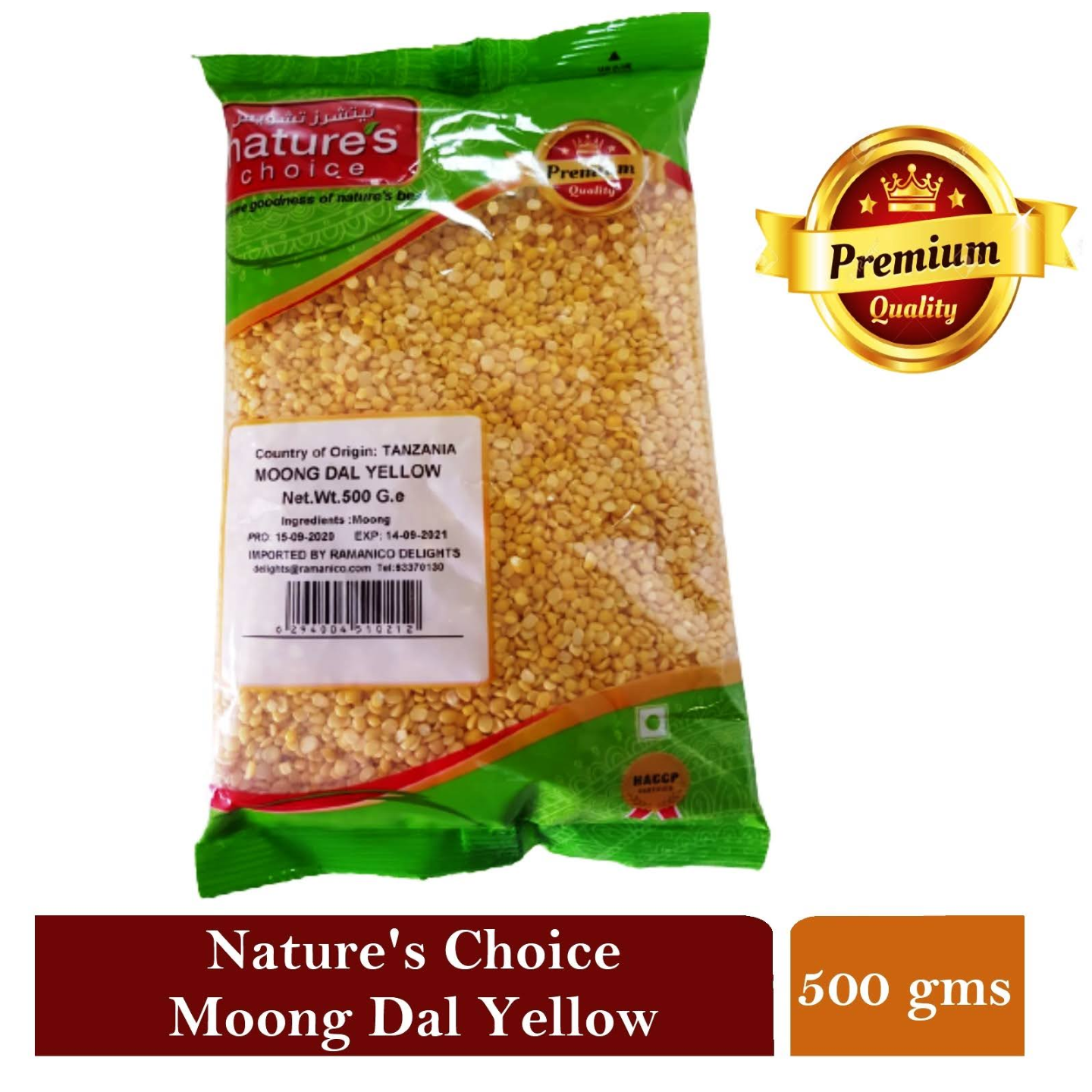 NATURES CHOICE PREMIUM QUALITY MOONG DAL YELLOW 500G