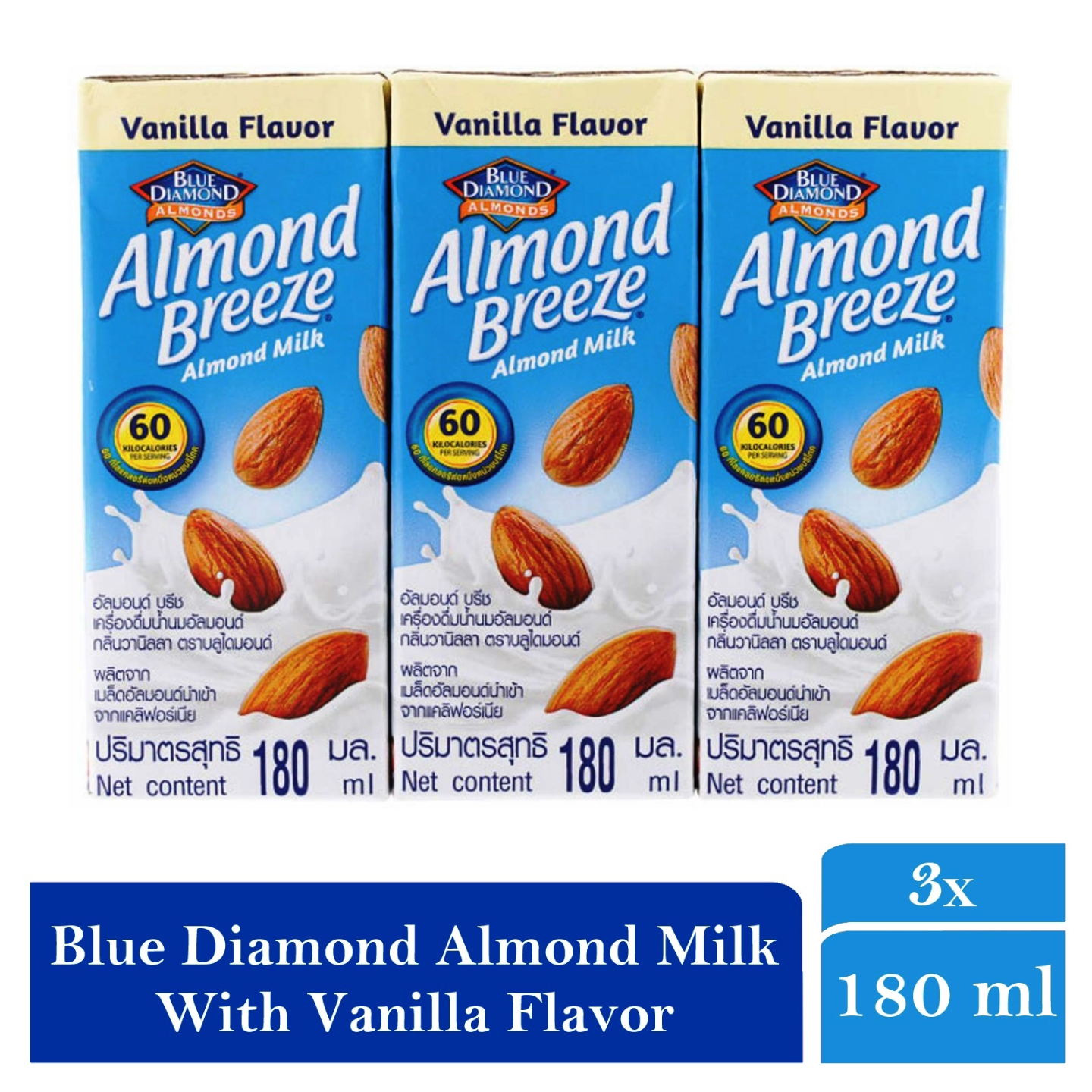 Blue Diamond Almond Breeze Almond Milk With Vanilla Flavor 3 x 180ml