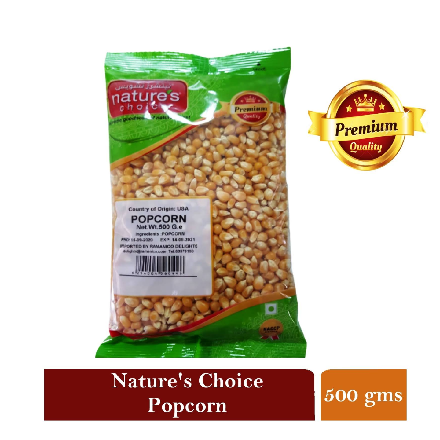 NATURES CHOICE PREMIUM QUALITY POPCORN 500G